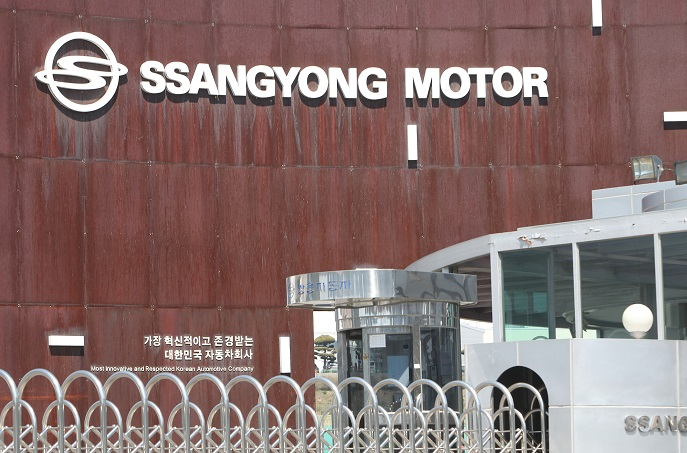 Debt-laden SsangYong Motor Files for Court Receivership
