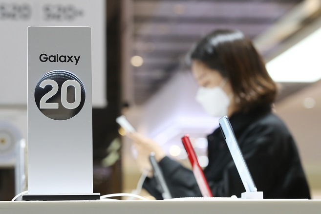 This photo taken on April 29, 2020, shows Samsung Electronics Co.'s Galaxy S20 smartphones. (Yonhap)