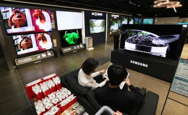 Samsung Takes Lion's Share of Global TV Market in H1