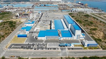 POSCO Chemical to Boost Production Capacity of Cathodes for EV Batteries