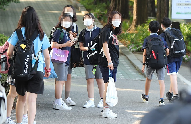 Coronavirus Drives Down Life Satisfaction Among Young Koreans