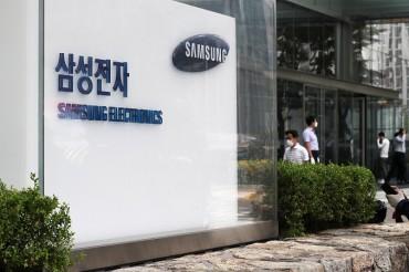 Samsung to Run Pilot Remote Working Scheme amid Virus Resurgence