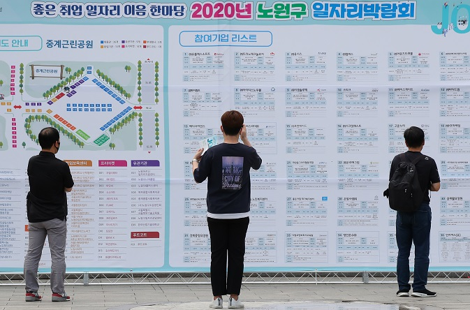 Job Losses Extend into Sept. amid Pandemic, Unemployment Rate Rises to 3.6 pct