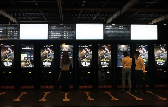 Summer Blockbusters Drive 70 pct Growth in S. Korean Admissions in July