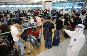 Vietnam Opens Hanoi Airport to S. Korean Business People