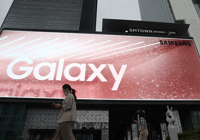 Samsung to Unveil 5 New Mobile Devices This Week amid Pandemic