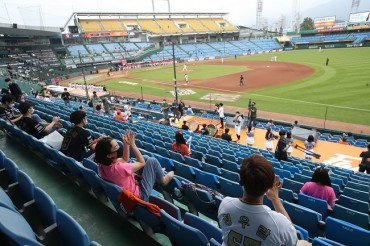 Take Them Out to the Ballgame: How KBO Fanhood Has Changed During the Pandemic
