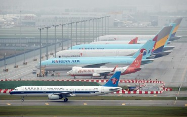 1 in 10 Aircraft Owned by S. Korean Airlines is Older than 20 Years: Data