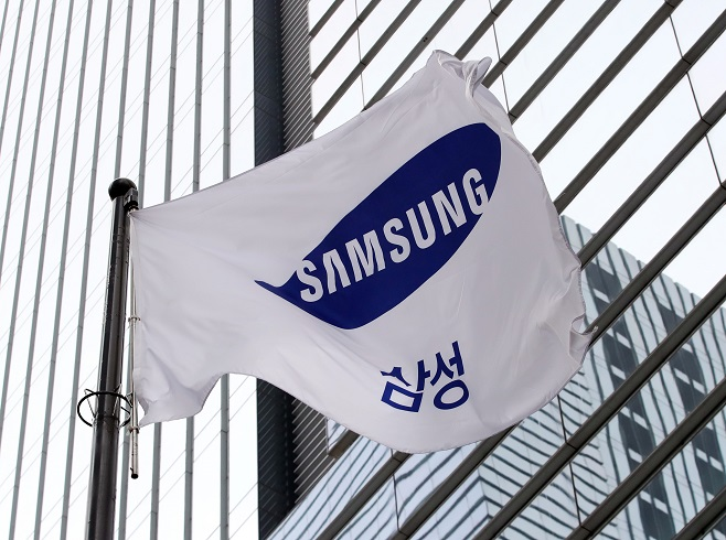 Samsung's Brand Value Estimated at Near 68 tln Won
