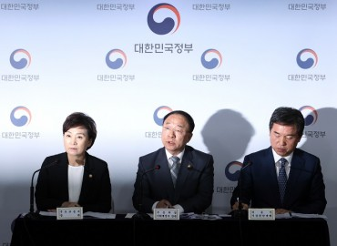 Seoul's Last-ditch Home Supply Plan Still in Doubt over its Viability