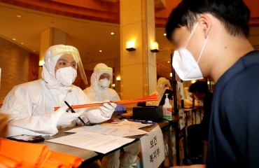 Tight Surveillance, Thorough Health Checks Ensured at Quarantine Shelters