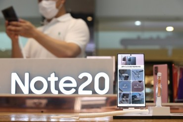 Preorders of Galaxy Note 20 Similar to Those of its Predecessor in S. Korea