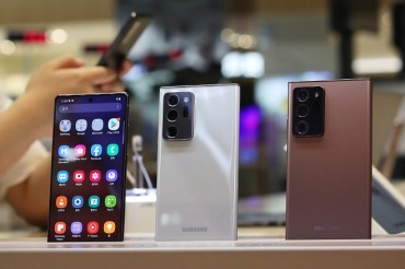 Samsung Tipped to Top Smartphone Production in 2021