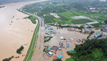Gov't Strengthens Anti-flood Design Standards for Dams, Rivers Due to Climate Change