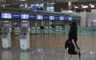 Foreign Visitors to S. Korea Slump 98 pct On-year in June