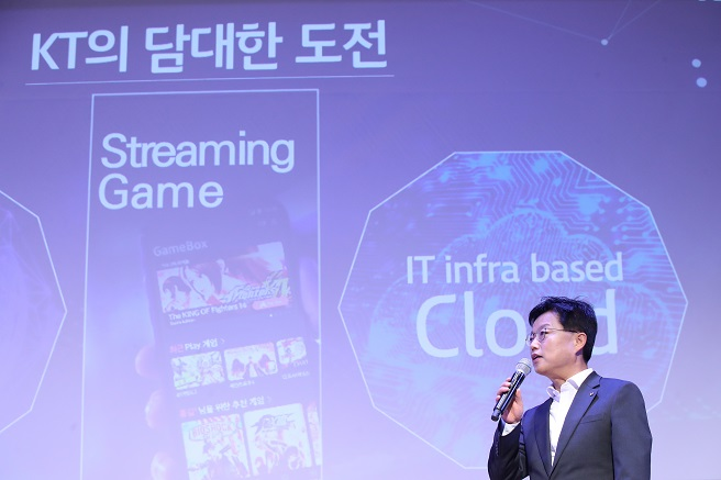 KT Corp. Senior Vice President Yi Seong-hwan speaks during a launch event for the company's game streaming service at the company's headquarters building in central Seoul on Aug. 12, 2020. (Yonhap)