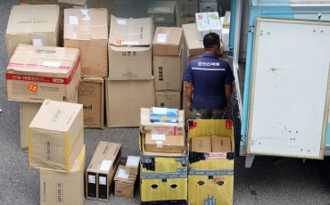 No Parcel Day: Why S. Korean Delivery Workers are Taking a Day Off on Aug. 14