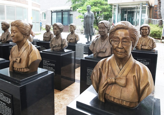 Korean Students at Harvard Demand Professor's Apology over Controversial Claims on Comfort Women
