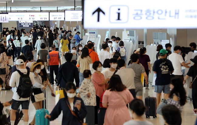 Family and Friends' Homes Popular Destinations as Coronavirus Wreaks Havoc on Travel Industry