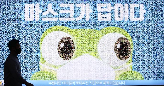 Mask Rule Violators Face Fines in S. Korea