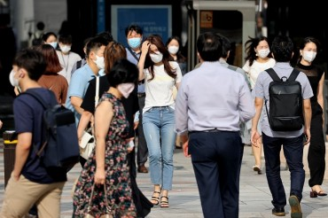 Seoul City to Mandate Masks Starting Monday; Gov't Says This Week is Crucial in Anti-virus Fight