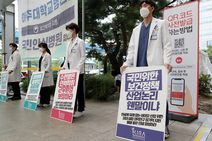 Despite Virus Spread, Doctors Stage Strike over Plan to Increase Medical Students