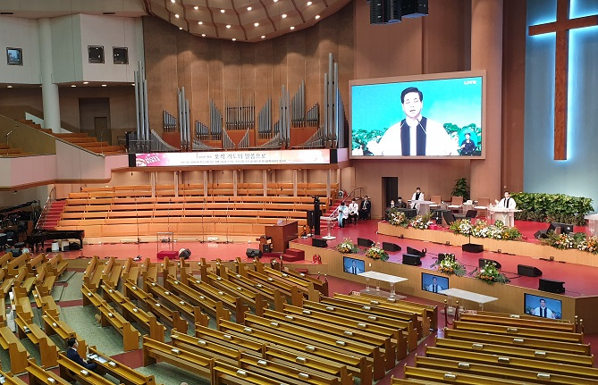 Churches in Seoul Hold Online Services on 1st Sunday Under Strict Distancing Guidelines