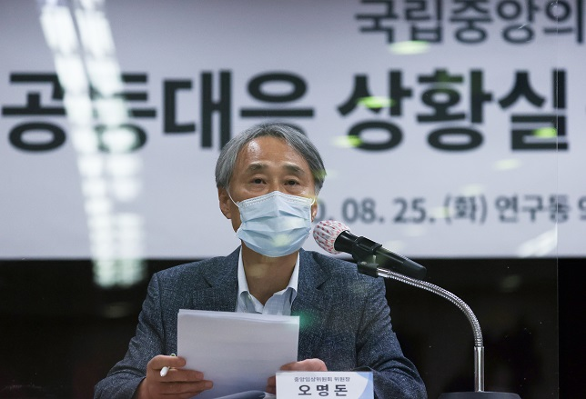 Oh Myoung-don, head of the country's central clinical committee for emerging disease control, speaks during a press conference on Aug. 25, 2020. (Yonhap)