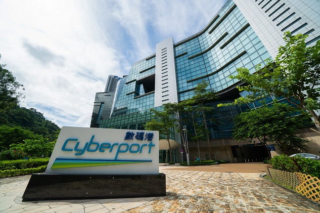 Cyberport Sees RegTech's Potential to Become a Rising Industry Star During Hong Kong FinTech Week