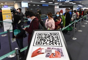 Seoul, Beijing Begin Irregular Flights amid Pandemic