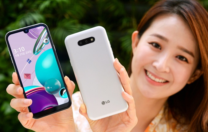 LG to Release New Budget Smartphone in S. Korea