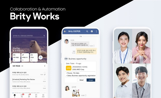 Samsung SDS Co.'s work collaboration software Brity Works is shown in this photo provided by the company on Sept. 14, 2020.