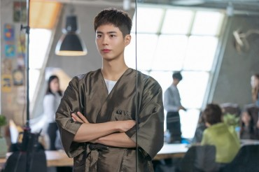 Youth Romantic TV Series Gain Popularity in S. Korea