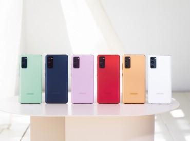 Samsung Unveils Budget Model of Galaxy S20 Smartphone