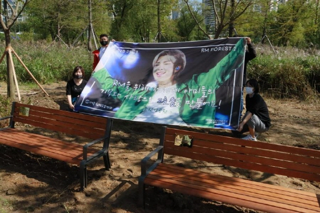 """This photo provided by the Korean Federation for Environmental Movement shows """"RM Forest No. 1."""""""