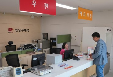 Korea Post to Sublet Extra Space for Shared Offices and Kitchens