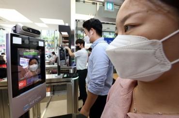 5G Quarantine Robot Introduced to Detect Improper Mask Wearers