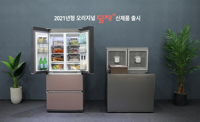 This photo provided by Winia Dimchae on Aug. 27, 2020, shows the company's 2021 editions of the Dimchae kimchi refrigerators.