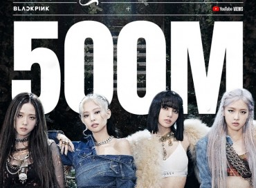 BLACKPINK's 'How You Like That' Tops 500 mln YouTube Views at Record Speed