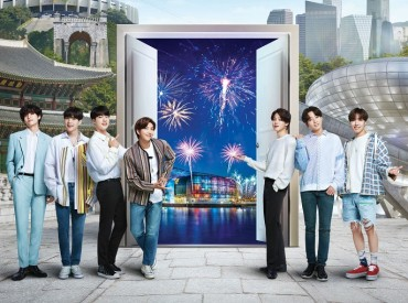 Seoul City to Unveil Promotional Tourism Video Featuring BTS
