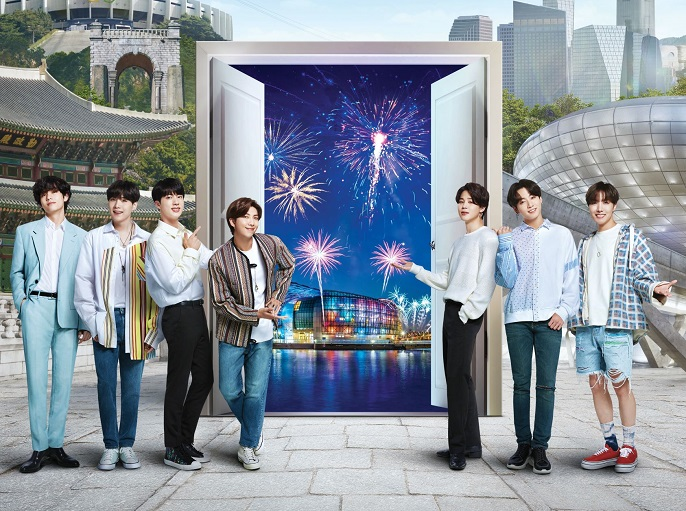 A promotional image featuring BTS provided by the Seoul city government and the Seoul Tourism Organization