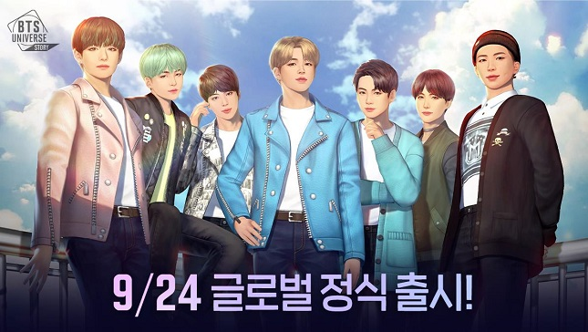 This photo, provided by Netmarble Games, a South Korean mobile game developer and publisher on Sept. 10, 2020, shows the new mobile game BTS Universe Story.