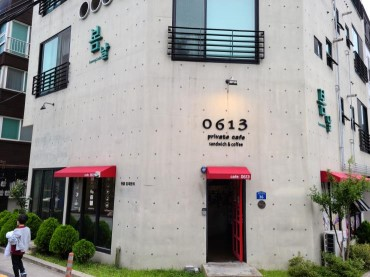 BTS Fan Club Discovers New BTS Shrine at Ulsan's Cafe 0613