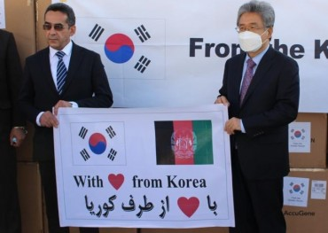 S. Korea Donates COVID-19 Test Kits Worth 930 mln Won to Afghanistan