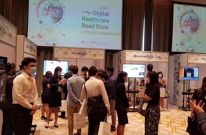 Korea-Thailand Healthcare Roadshow 2020 takes place in Bangkok on Sept. 23, 2020. (Yonhap)
