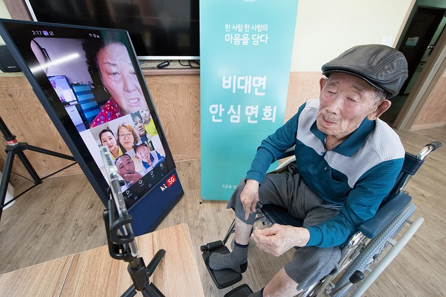 An elderly man talks with his family members via KT Corp.'s Narle service, a high-definition group video chat service, at a nursing home amid the global coronavirus pandemic, in this photo released by the telecommunication service provider on Sept. 28, 2020.