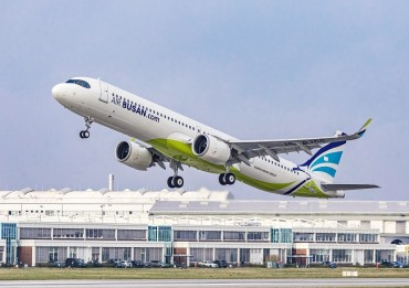 Air Busan to Resume Flights to Qingdao on Biz Demand