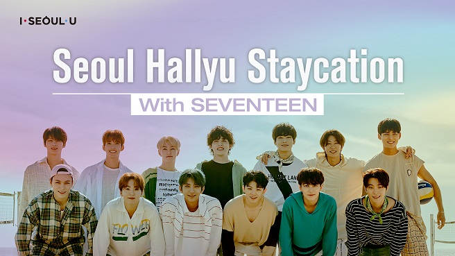 """This image provided by the Seoul metropolitan government shows its online project with K-pop boy band Seventeen to introduce Korean culture to international fans of """"hallyu,"""" the global wave of Korean pop culture."""