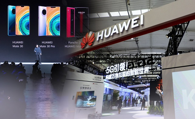 This composite photo from Yonhap News TV shows China's Huawei Technologies Co.'s events.