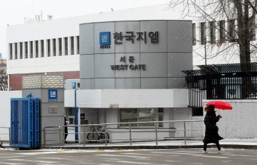 GM Korea to Halt 2 Plants over Chip Shortage Next Week